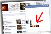 Add Cool Images to Facebook Chat