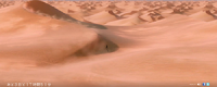 Sony Teasing with Desert Walking Man: A New Game for E3?